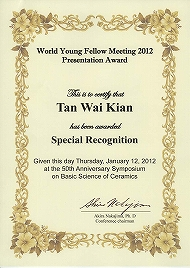Tan Wai Kianさん 賞状