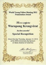 Warapong Krengviratさん 賞状