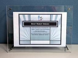 pic_ICSR2012_award.jpg