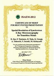 pic_ISAEM-2012-poster-award.jpg