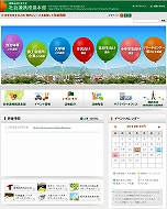 pic_shakairenkei_site.jpg