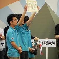 NHK大学ロボコン2010表彰の様子