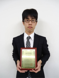 s-yushu_torimoto.jpg