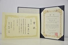 s_121221kikuchisan_jushou.jpg