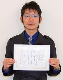 s_130121sugiyamasan_jushou.jpg