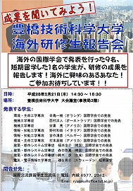 s_250205houkokukai.jpg