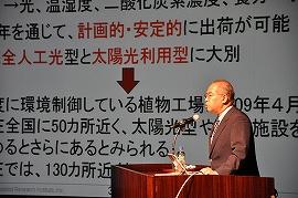 s_2_itoushi.jpg