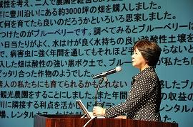 s_3_yoritashi.jpg
