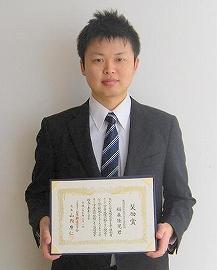 s_chuuzoukougaku.jpg