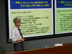 講義をされる榊先生