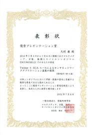 shoujou_mr omura_s.jpg