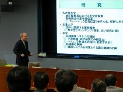 高木教授最終講義01