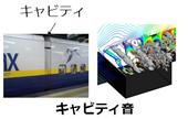 024_1 横山先生 図1.png