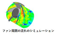 024_1 横山先生 図4.png
