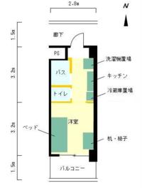 FnoKyoshitsu.png