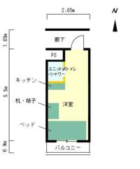 EnoKyoshitsu.png