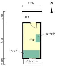 AnoKyoshitsu.png