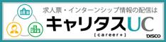 UC_info_234-60.jpg
