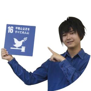 148tempaku-gakusei21.png