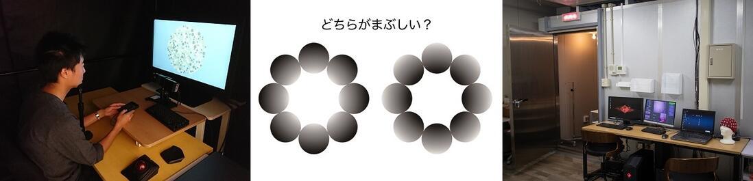 tempaku152minami_under.jpg